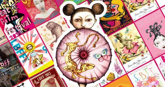 Carteles de diversas ediciones del Latin Beat Film Festival, referente del cine en español en Tokio. ELENA CANTÓN/LBFF